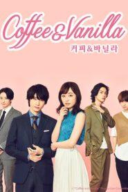 Coffee & Vanilla Subtitrat în română